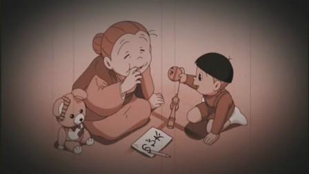のび太のおばあちゃん&韓国版空耳「残酷な天使のテーゼ」