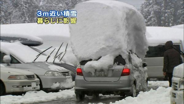 積雪アピール