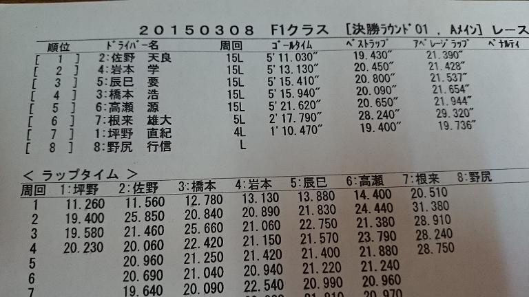 DSC_00929.jpg