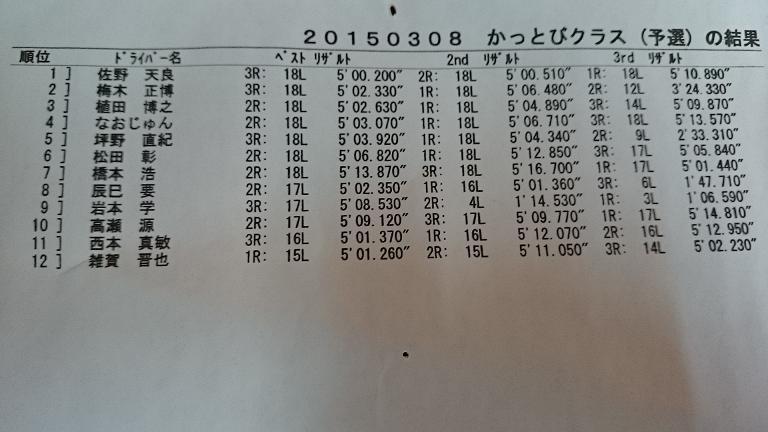 DSC_00945.jpg