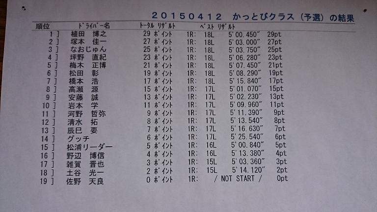 DSC_01743.jpg
