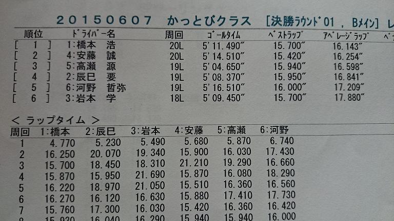 DSC_02867.jpg