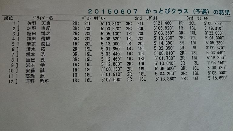 DSC_02888.jpg