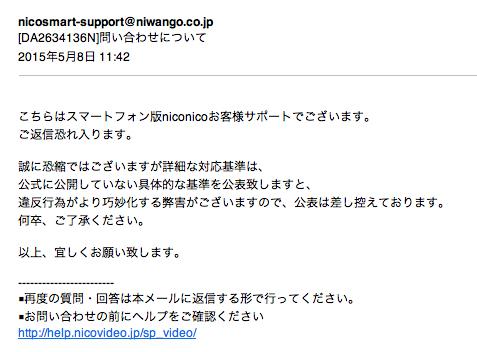 UNEI_shine2.jpg