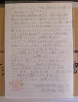 2015_0131kosakaki0018a.jpg