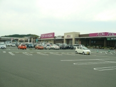 イオンスーパーセンター岡垣