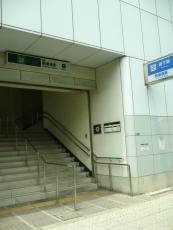5番出入口