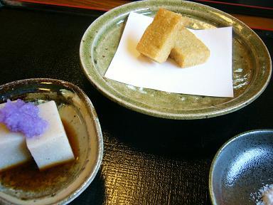 妙高 (2)
