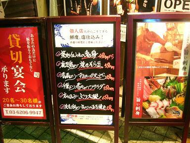 27-03-26司別邸 (9)