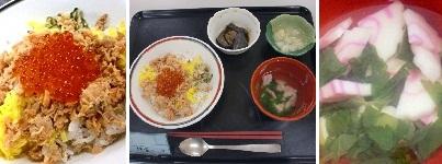 150710鮭・いくら丼