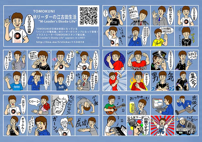 01_blog_new.jpg