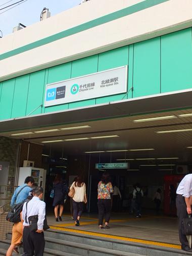 2北綾瀬駅0618