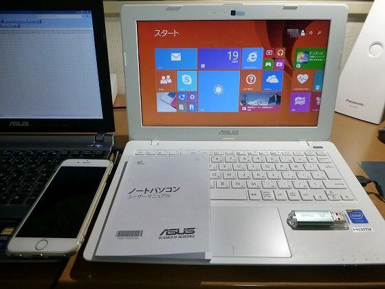 20150419_230018_Panasonic_DMC-TZ30.jpg