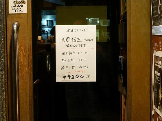20150516_203806_Panasonic_DMC-TZ30.jpg