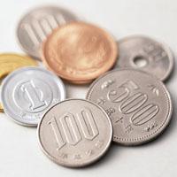 全種類の小銭
