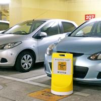 カーシェアの駐車場
