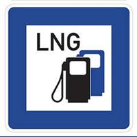 LNGスタンドのアイコン