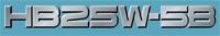 HB25W-5Bのロゴ