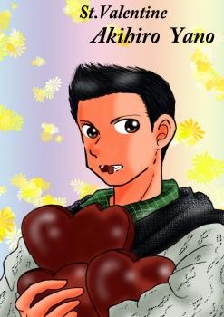 矢野さんバレンタイン