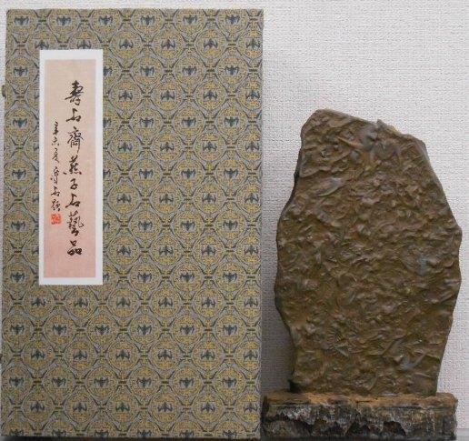 三葉虫 化石 小