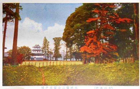 水戸城 第2公園