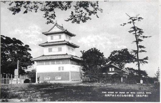 水戸の絵葉書 水戸城2