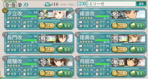 E-5h4.png
