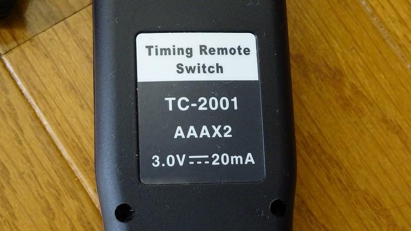 DSC02083.jpg