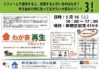 event20150516momote.jpg