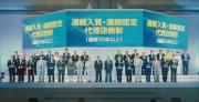 2014ライジングJ_11年連続入賞
