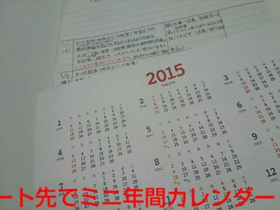 2015010201