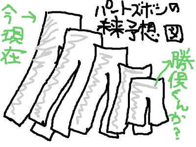 snap_totoromam_201531142428.jpg