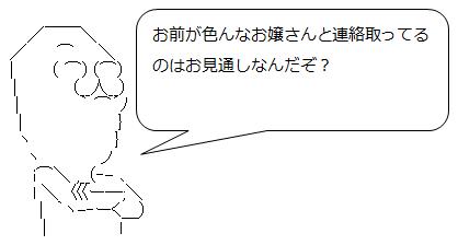 31日09