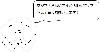 02日08