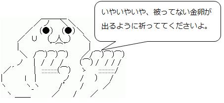 08日02