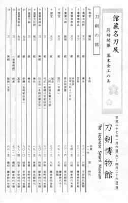 token2704044.jpg