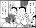 family201504_047_02.jpg