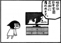 life201505_037_01.jpg