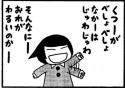 life201508_057_01.jpg