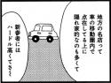 special201502_057_02.jpg