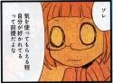 special201505_006_01.jpg