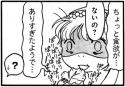 special201507_159_01.jpg