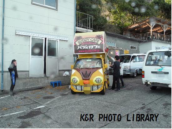 12月21日富戸猫バス?