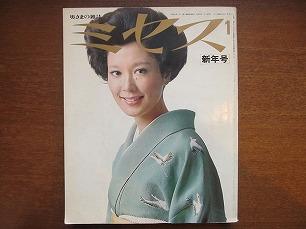 magazineroyale-img600x450-1413767460z0gpnp18607.jpg