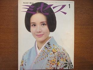 magazineroyale-img600x450-1414129469iq2n7v19645.jpg
