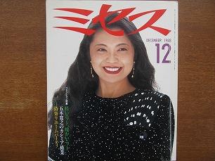 magazineroyale-img600x450-1414205006d4rjl031608.jpg