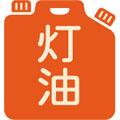灯油 ロゴ