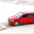 自動車保険料の見直し