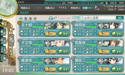 艦これ-048