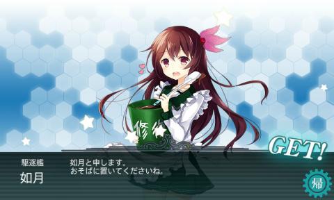 艦これ-054
